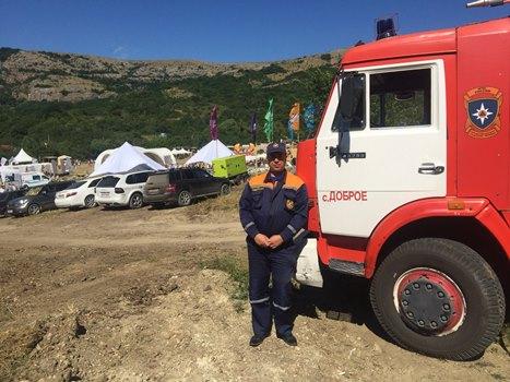 Сотрудники МЧС Республики Крым обеспечили пожарную безопасность эко-фестиваля «Пир Фест 2017»